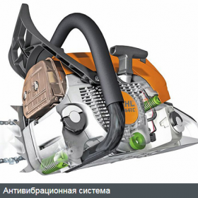 Бензопила STIHL MS 193 C-E Carving 12