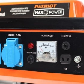 Генератор бензиновый PATRIOT Max Power SRGE 1500